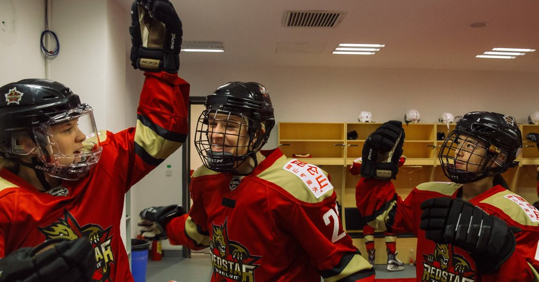 New This Season in a Canadian Hockey League: Road Trips to China
